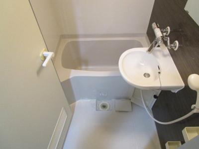 【浴室】コスモリード高円寺サウス