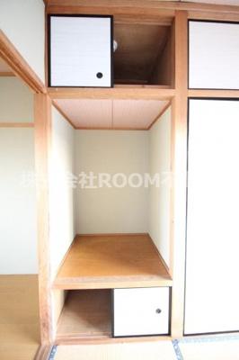 【和室】フレグランスルームU