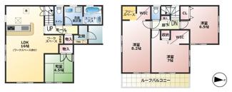 1号棟:3180万円 ■4LDK ■ルーフバルコニー ■フリースペース ■ウォークインクローゼット ■ワークスペース
