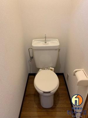 【トイレ】パセオハイツ