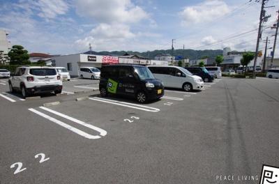 【駐車場】Ms'弐番館