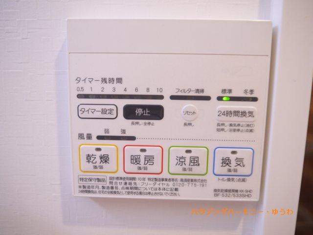 【その他】ワコー高田馬場マンション