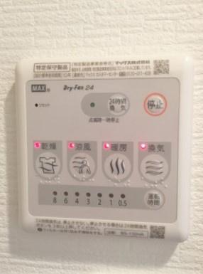【設備】エクシード弁天Ⅳ