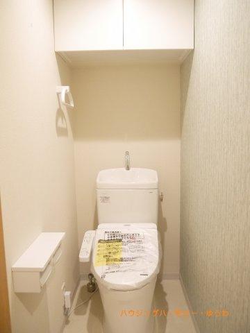 【トイレ】ライオンズマンション成増