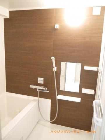 【浴室】ライオンズマンション成増