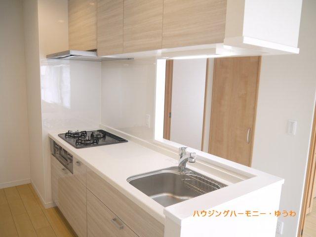 【キッチン】ライオンズマンション成増