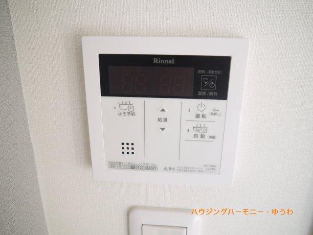 【その他】ライオンズマンション成増
