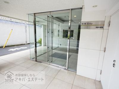 【エントランス】シンシティー両国弐番館