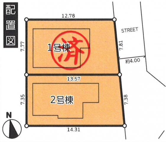 【区画図】三鷹市大沢1丁目 4,780万円 新築一戸建て【仲介手数料無料】