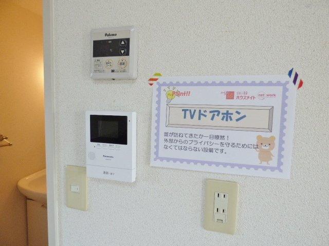TVインターホン付なので安心です☆ ※掲載画像は同タイプの室内画像のためイメージとしてご参照ください。