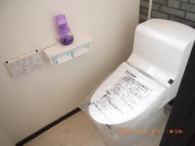 【トイレ】巣鴨日伸ハイツ