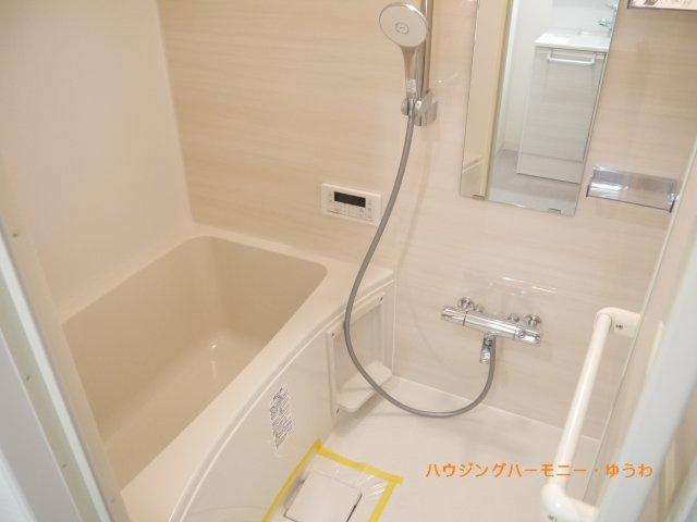 【浴室】小豆沢ローズハイム