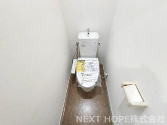 新品のトイレです♪温水洗浄便座です!気持ちよくご入居していただけます♪