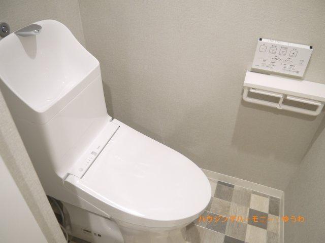 【トイレ】高島平マンション
