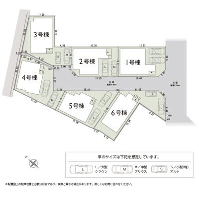 【区画図】名東区平和が丘6号棟 《仲介手数料無料》