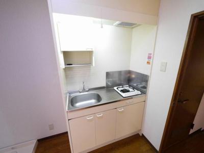 【キッチン】FNマンション