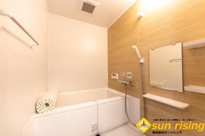 【浴室】タカギ第2青梅橋マンション