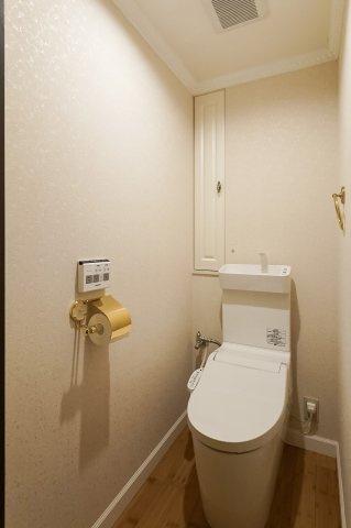 【トイレ】横浜小机パーク・ホームズ