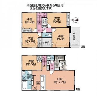 新築分譲住宅 全3棟 中島 広々としたバルコニー
