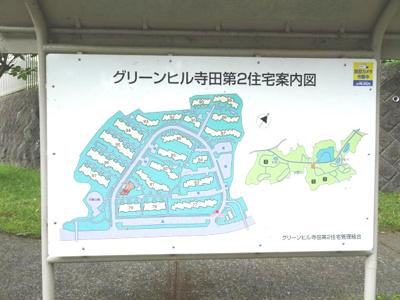 グリーンヒル寺田第2住宅案内図