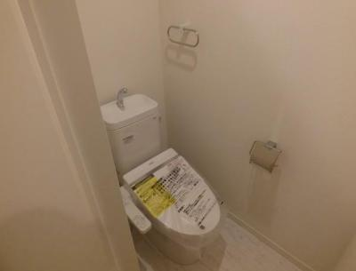 【トイレ】メゾンドフォルテ