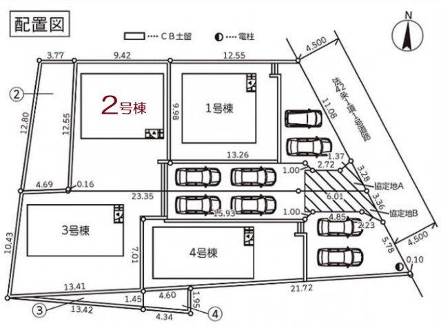 【区画図】新築 藤沢市長後第22  2号棟