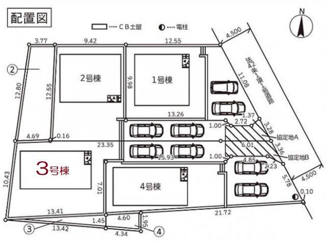 【区画図】新築 藤沢市長後第22  3号棟