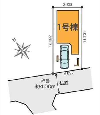 【区画図】❖利便性高い立地♪快適生活☆暮らし利便施設至近☆南2面バルコニー☆充実設備の限定1棟❖