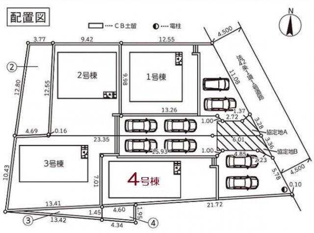 【区画図】新築 藤沢市長後第22  4号棟
