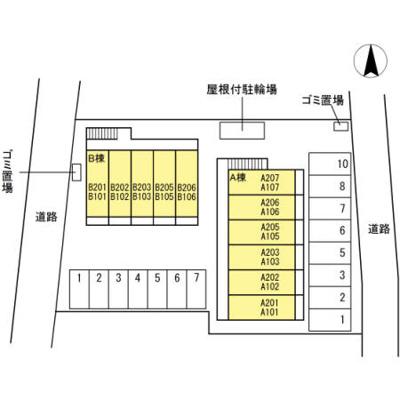 【区画図】エクレール相原A
