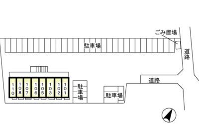 【その他】ジュネス陽光台Ⅱ
