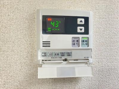 【設備】プルミエール相模原