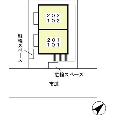 【その他共用部分】モナリエ橋本