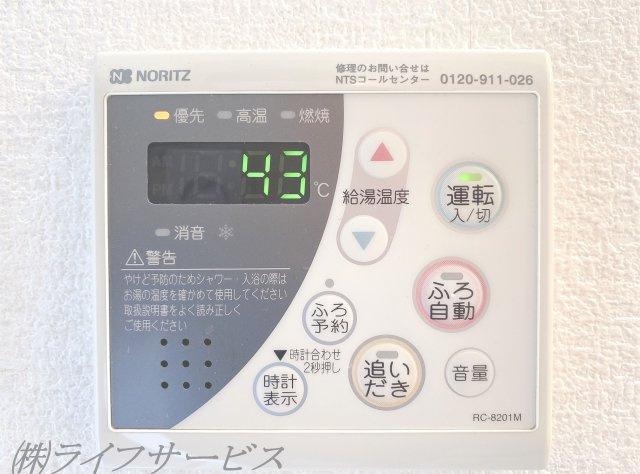 給湯器パネル/自動お湯張り追い焚き機能有