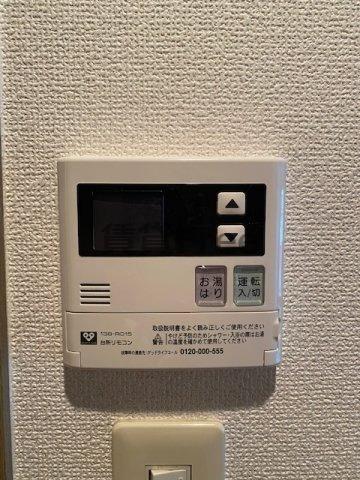 【設備】メゾンルージュ小橋 仲介手数料無料