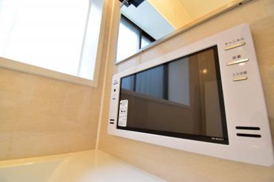 思わず長湯しちゃう?浴室テレビを増設しました。半身浴のお供にもご活用下さい。