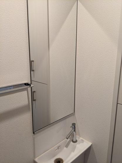 【トイレ】モントーレ輝国グレースコート
