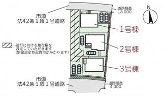 【区画図】リーブルガーデン 宗像市自由ヶ丘第十三(1号棟)