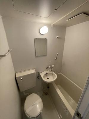 【トイレ】ファミール上の宮A棟