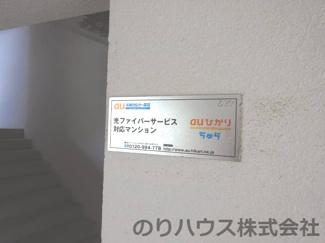 【設備】カスティージョ為又