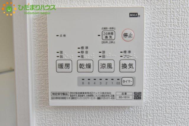 【冷暖房・空調設備】行田市佐間 1期 新築一戸建て リッカ 01