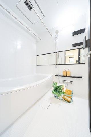 【浴室】石川台ハイライズ