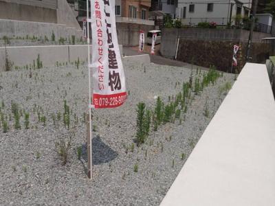 【外観】姫路市北新在家2丁目/2区画