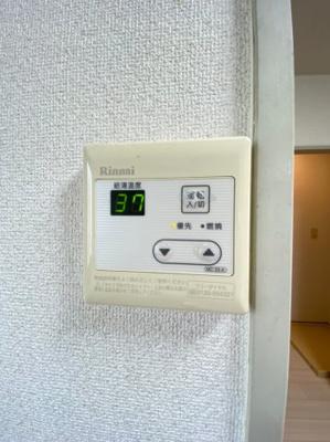 【設備】プラザ朝霧