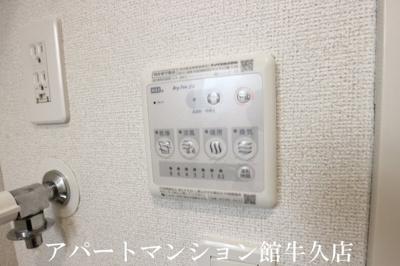 【設備】ルピナス