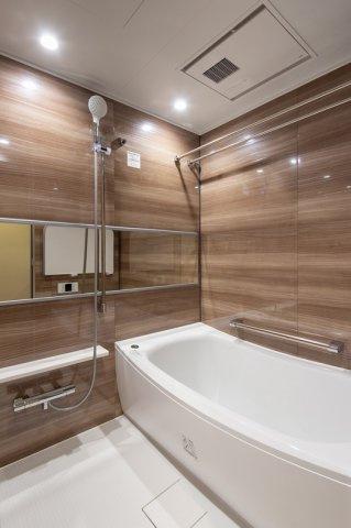 【浴室】池田山コープ