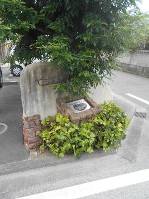 【その他】エントピア余戸Ⅱ