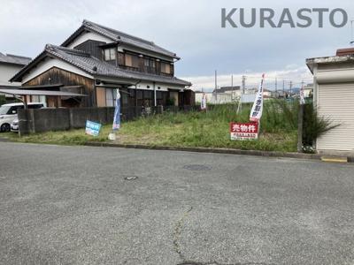 赤穂市尾崎/売土地