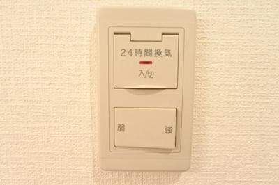 【設備】ジャン・プラス・ソック谷六Ⅵ