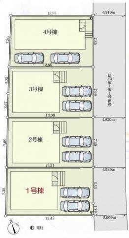 【区画図】新築 寒川町倉見第51 1号棟